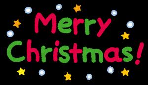 christmas_merry